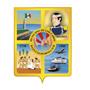 Los Cabos Travelucion